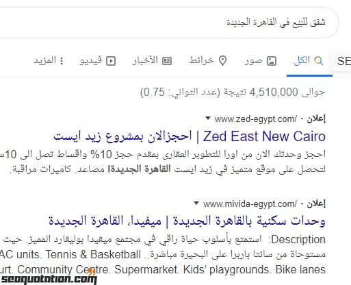 Adwords top & bottom